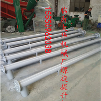 供应圆管式螺旋输送机产量大