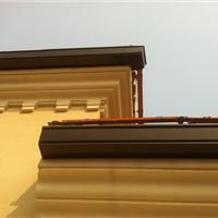 供应彩铝集雨槽