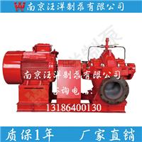 XBC单级双吸中开消防泵离心泵柴油机消防泵