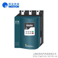 110kW西安西普软启动器STR110C-3