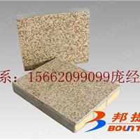 超薄洞石饰面外墙保温装饰一体板