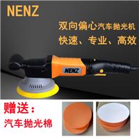 天津NENZ能者电动工具汽车抛光机行业领先