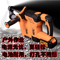天津NENZ能者电动工具多功能电锤总代直销