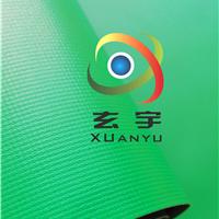 供应现货0.45厚哑光12色PVC夹网布遮阳棚布