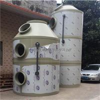 优洁专业PP洗涤塔|废气处理|废气吸附设备