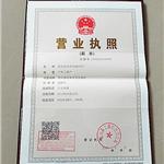 盐山县永祥机械制造厂