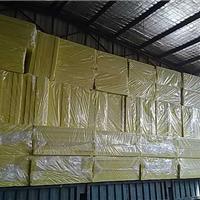 玻璃棉 牙克石市木浆纸网格贴面玻璃棉信息