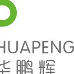 深圳市华鹏辉科技有限公司
