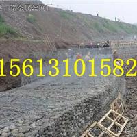 威海10*12公分孔边坡石笼网@12号格宾石笼网