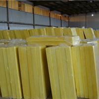 玻璃棉 福安市长期供应玻璃棉板价格合理