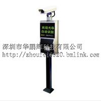 供应华鹏辉P701系列停车场车牌识别系统