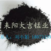 大吉锰业大量供应优质天然二氧化锰粉