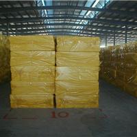 供应万宁市畜牧养殖大棚用保温玻璃棉