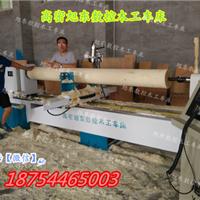 供应广东数控木工车床厂家价格表木工旋床图