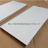 供应白色条形扣板,C型防风扣板