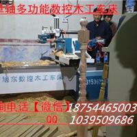 广西云南木业使用全自动数控木工旋床厂家