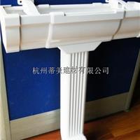 PVC集水槽施工,PVC彩色圆管
