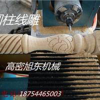 供应多功能木工车床厂家多功能数控木工车床