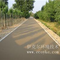 关于固化土路面的特性