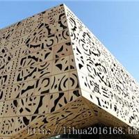 淄博 外墙铝单板专业厂家