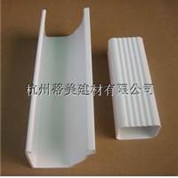 宁夏塑料雨水槽广告
