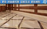 什么是抛光砖 抛光砖的特点 抛光砖知识大课堂-抛光砖