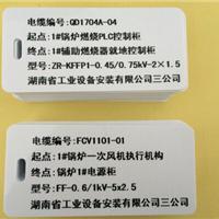 加工电缆吊牌 电缆标牌打印机SP650