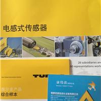 NI15-M30-AN6X现货图尔克传感器