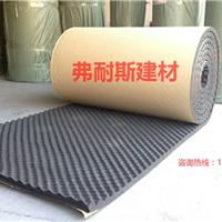 弗耐斯厂家大量供保温防水阻燃隔热橡塑制品