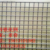 黑龙江地区密孔防鼠铁丝网生产厂家@现货