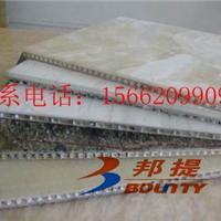 白麻饰面铝蜂窝室内装饰保温复合板