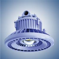 供应LED防爆灯MF-C40W-H LED防爆灯
