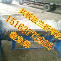 供应2.5米共板法兰折弯机图片