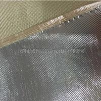 玻纤铝箔布 阻燃铝箔玻纤布