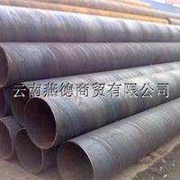 云南螺旋钢管防腐加工,环氧树脂