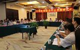 中國集成墻面行業發展座談會在福精特取得圓滿成功-集成墻面 福精特