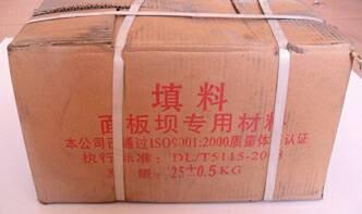 供应贵州水利工程GB(SR)柔性填料生产厂家@中创