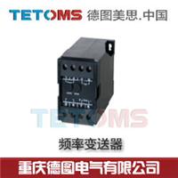 供应重庆单相/三相功率因素变送器TS-BH22AC