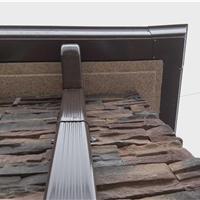 供应彩铝接水水槽方管