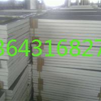 聚氨酯板 沧州聚氨酯复合板机制板供货及时