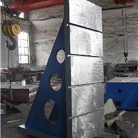 供应 铸铁弯板厂家定做精密异形弯板