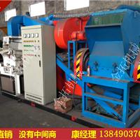 供应国内最先进的废线分离设备_60型铜米机