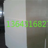 聚氨酯复合板 孝义聚氨酯复合板批发厂家价格