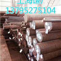Q345D低合金圆钢零售切割,厂家直供