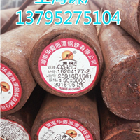 上海低合金圆钢 现货销售