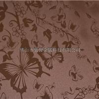 佛山不锈钢:压花系类、真空电镀、水镀系类