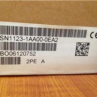 西门子6SN1123-1AB00-0AA2