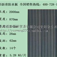 供应波形沥青防水板,2000X870X2.6mm