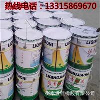 供应防水优质沥青胶泥聚氯乙烯胶泥pvc胶泥