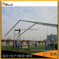 8米10米婚礼宴会酒席活动铝合金二手篷房